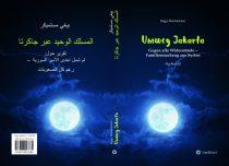Titel Buch Umweg Jakarta von Biggi Mestmäcker